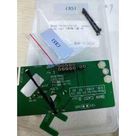 anhua Mini ACDP CAS1 Interface Board