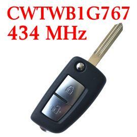 (434MHz)  CWTWB1G767 2 Buttons  Flip Remote Key for Nissan X-TRAIL JUKE QASHQAI