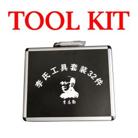 Original LISHI Tool Kit with 32 pieces Lock Pick & Decoders