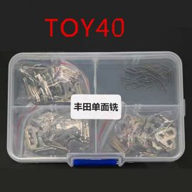 TOY40 Car lock Reed Locking Plate Inner Milling Locking Tabs (150 pcs)