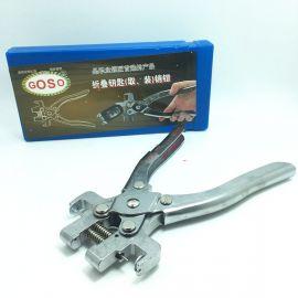 Professional Locksmith Tools Goso Flip-key Fixing Flip Key Vice Pin Remover for Locksmith