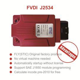 SVCI J2534 FVDI J2534 for FOR-D/MAZ-DA/TOYO-TA/HON-DA/Jang-uar/Lan-dRover