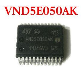 VND5E050AK BCM Chip for VW  - 10 pcs