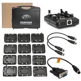 Original Xhorse VVDI Key Tool Renew Adapter Full Set 12pcs