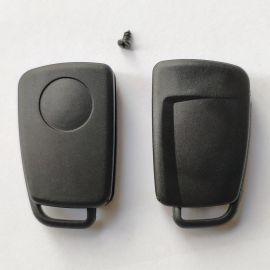 Universal Key Shells Type 1 - 5 pcs/lot